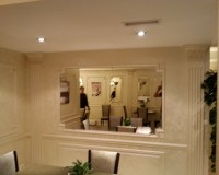 Spogulis